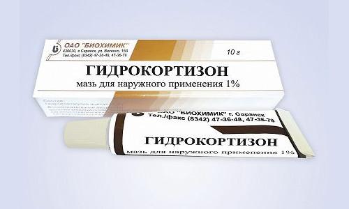 Гидрокортизон от морщин