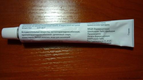 Химический состав аптечного препарата.