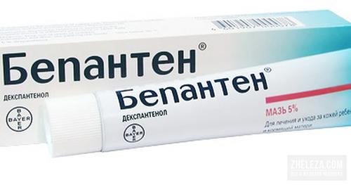 Бепантен - самый распространённый препарат на основе дексапантенола