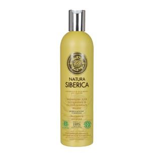 Шампунь Защита и Блеск для окрашенных и поврежденных волос NATURA SIBERICA